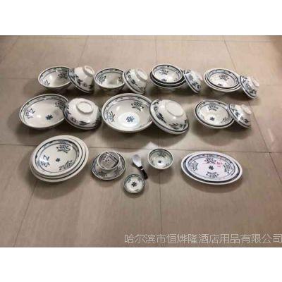 密胺餐具工厂仿瓷餐具工厂杨国福张亮麻辣烫喜家德密胺瓷工厂