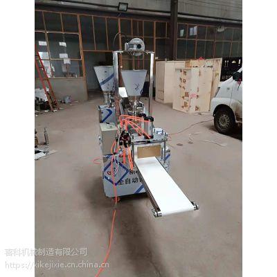 商用全自动包子机 多功能小型仿手工灌汤包子机 喜科机械