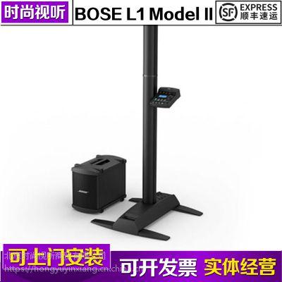 bose博士BOSE L1 ModelII/L1 Compact全能系统正品行货 会议音响