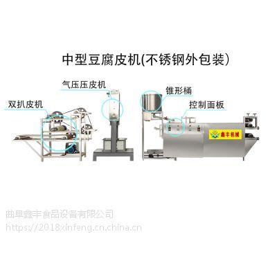 自动豆腐皮机双层不锈钢豆腐皮生产设备信赖鑫丰品牌