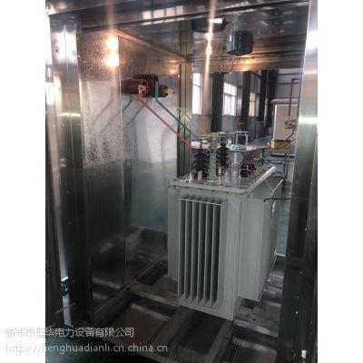 不锈钢壳体箱式变电站