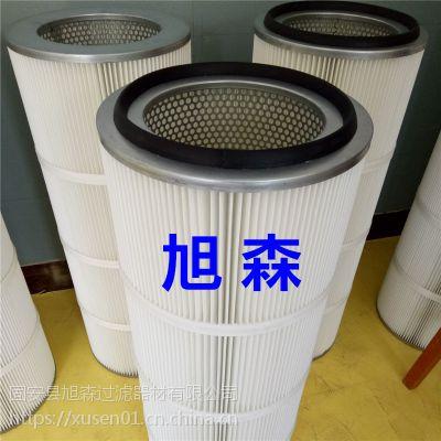 筒式高效除尘滤筒现货供应【旭森】
