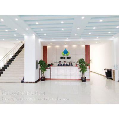 山东康蓝环保车用尿素生产设备