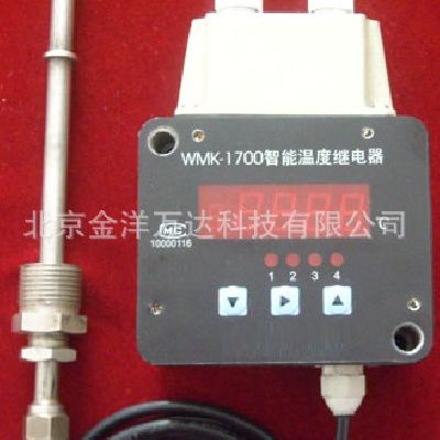 智能温度控制器、智能温度继电器 型号:LXH-WMK-1700 金洋万达