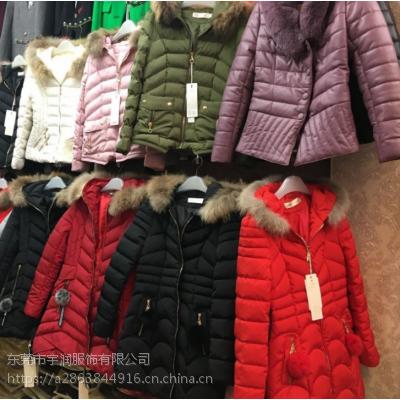 冬季厂家清货便宜棉衣羽绒服地摊货杂款棉袄清货15元外套处理年底清货