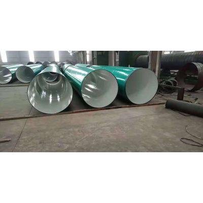 卫生级涂塑钢管制造厂家直销