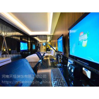 商丘电竞酒店装修设计河南天恒装饰非常专业