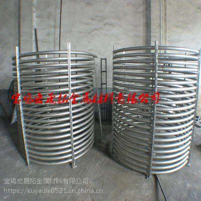宝鸡耐腐蚀钛盘管 钛蛇形盘管 钛U型盘管 钛管式换热器 钛U型换热器 按客户需求订做