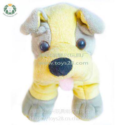深顺兴 毛绒玩具生产厂家 娃娃定制短毛绒动物狗狗笔袋
