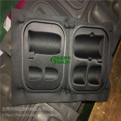 厂家供应 EVA/EVA热压成型/EVA包/EVA玩具