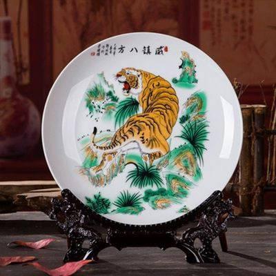 定制照片瓷盘定做盘子纪念礼品 母亲节印照片图案艺术盘