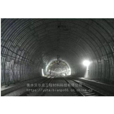 贝尔克热镀锌钢波纹涵管厂家 金属波纹管涵施工技术