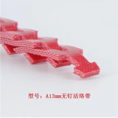 PU聚氨酯A13mm无钉活络带A型万能三角带电风机可拆卸工业传动皮带
