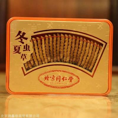 广州西秀区收购老茅台酒何处