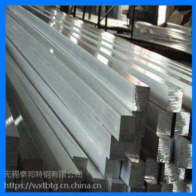 大量库存铝棒 铝方棒 订做各种材质铝棒 铝型材 保材质