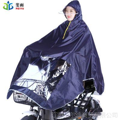 摩托车电动车雨衣单人加大加厚电瓶车大帽檐男女时尚雨披成人