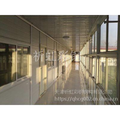 河北厂家销售活动房邯郸钢结构彩钢板房