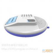 深圳永豪电子出租车计费系统出租车计价器驾校管理