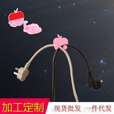 韩版创意纯色苹果黏胶挂钩 电线收纳强力粘钩 整理挂 居家用品