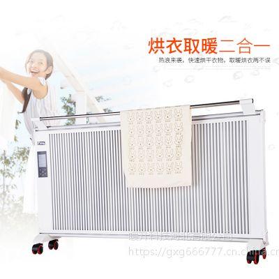 珲春市碳晶墙暖代理,龙井市电地暖招商,敦化市电采暖批发,和龙市电暖器昆明,工作8小时以上。