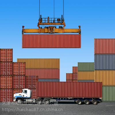 山东淄博到广西钦州海运集装箱运输大柜费用多少钱一吨