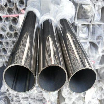 厂家供应加工 不锈钢管 321 316不锈钢管 生产供应不锈钢管 不锈钢板厂家 加工