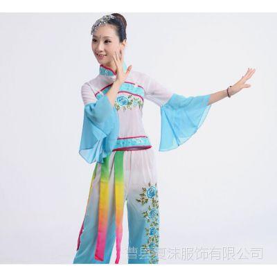 秧歌服装演出服中老年秧歌扇子腰鼓舞蹈服装民族服装广场舞新款女