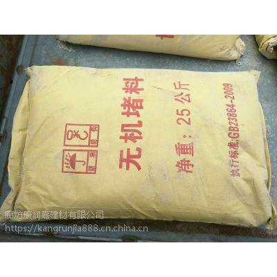 制作厂家防火灰泥制品 3C认证的防火灰泥
