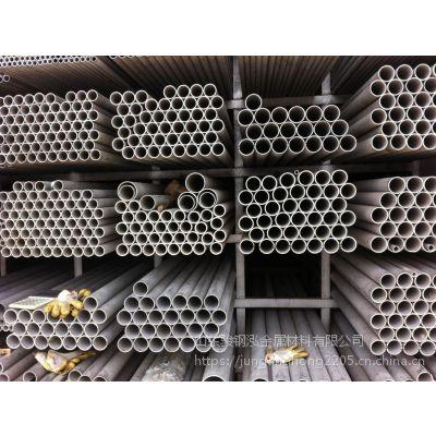 254SMO不锈钢管用什么品牌太钢集团山东骏钢泓