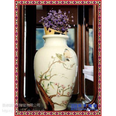 景德镇陶瓷器小花瓶家居饰品摆件 客厅电视柜后现代装饰家居饰品