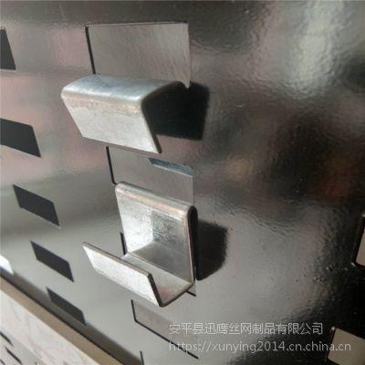 展厅展示架现货@自贡冲孔板货架@芜湖市地板砖货架