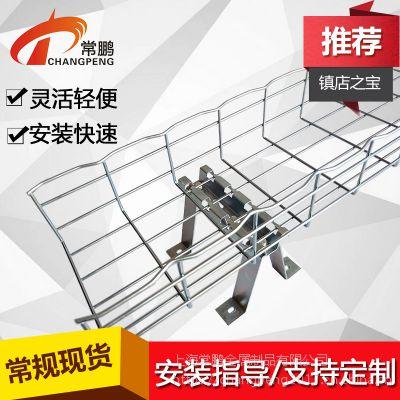 网格电缆桥架镀锌桥架生产厂家哪家价格优惠