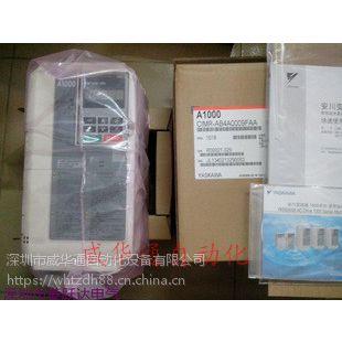 东莞安川变频器代理商 安川变频器东莞总代理 广东东莞安川变频器总经销
