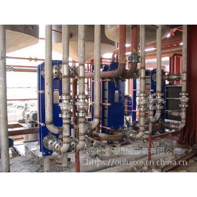 连续棕榈仁油精炼设备生产制造厂家欧陆机械供应全套生产线
