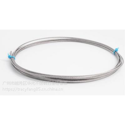 304不锈钢丝绳1 1.5 2 3 4 5 6 8mm粗晾衣绳包塑不锈钢软细钢丝绳