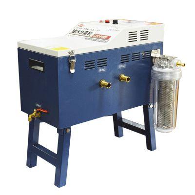 SFX洛阳信成CZC-5025K中小型机床、数控中心专用全自动油水分离机切削液清理机