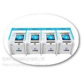 智慧柜员机机罩 统一银行智能服务区形象提升服务体验