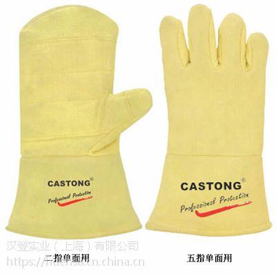卡司顿Castong 500℃耐热手套ABY-5M-34