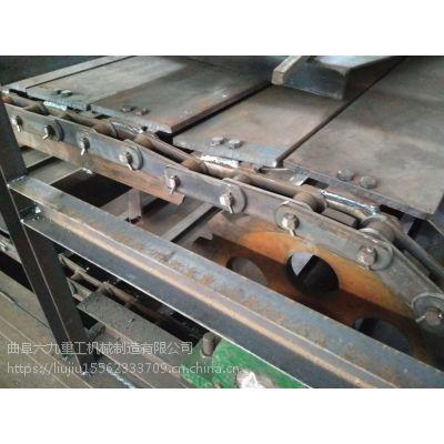 山东链板输送机耐高温 链板输送机控制