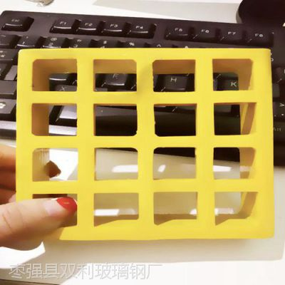 【微孔十字格板】玻璃钢微孔十字格板-枣强双利