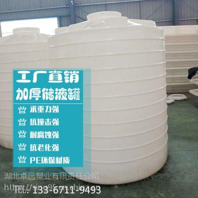 1000升容量的塑料水箱黄冈地区哪里有卖储水罐养殖桶