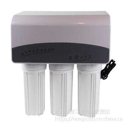 正品包邮朗泰净水器家用直饮厨房过滤器RO反渗透纯水机400G大流量