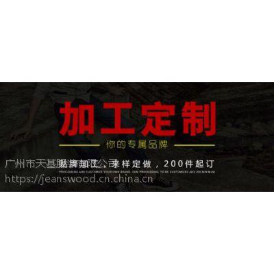 广州新塘牛仔加工厂_牛仔制衣厂_品质好_我们的价格也很好