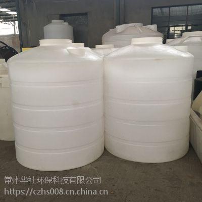 河南郑州华社5立方塑料水塔防老化pe水箱防腐储罐价格实惠