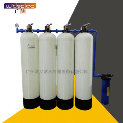供应广旗牌中央净水器 家用型前置澄清水质泥沙杂质过滤器