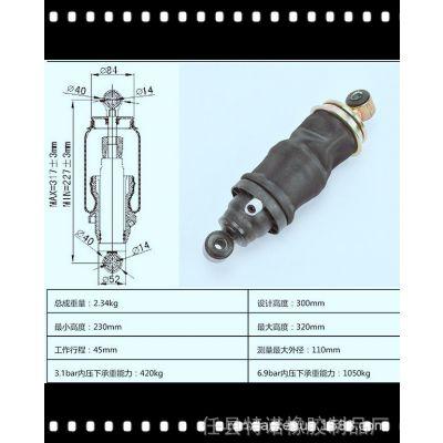 德龙豪沃重卡驾驶室空气弹簧减震器配件 空气减震橡胶气囊
