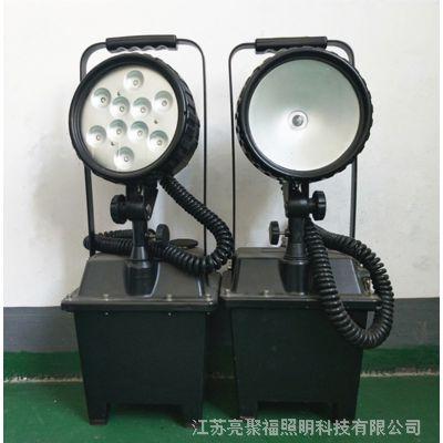 海洋王FW6102GF防爆移动工作灯 LED强光泛光工作灯防汛抢险工作灯