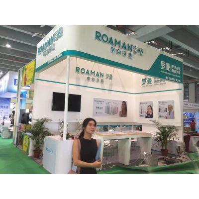 2019第十届广州国际健康保健产业博览会