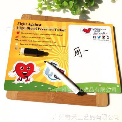 儿童青少年画板涂鸦 学生家用配笔磁性留言板画板广告定制批发