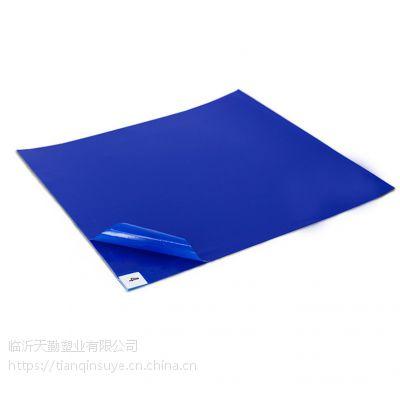 批发蓝色粘尘垫24*36寸 3.5C无尘室脚踏防静电地垫蓝色粘尘垫60*90cm TQclean
